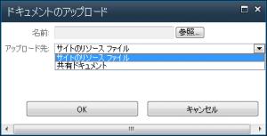 SPO_DISC4