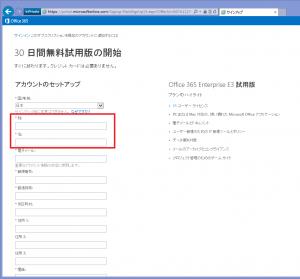 o365_Signup1