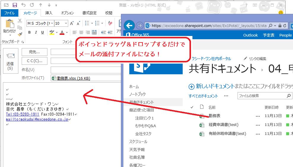 SkyPro_Outlook_ATT