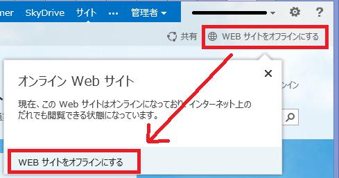 PublicWebSite2