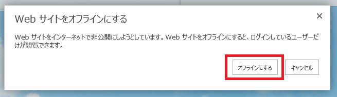 PublicWebSite3