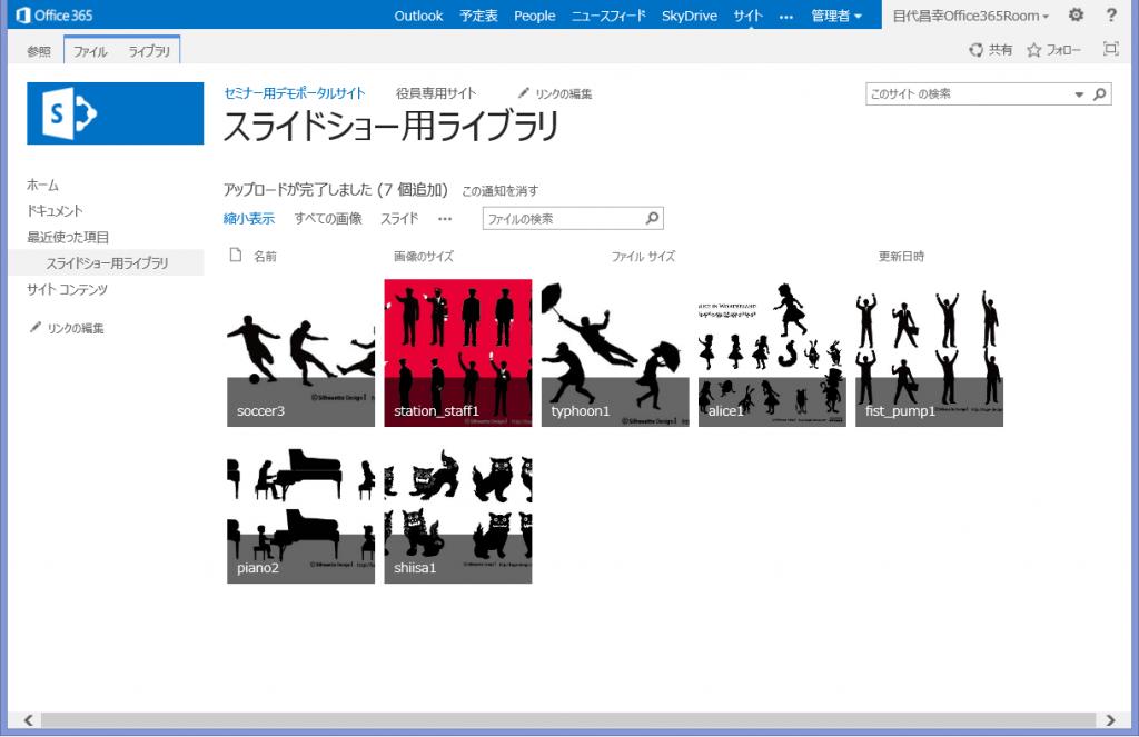 spo_slideshow4