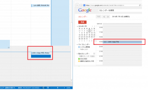 og_Calendar3