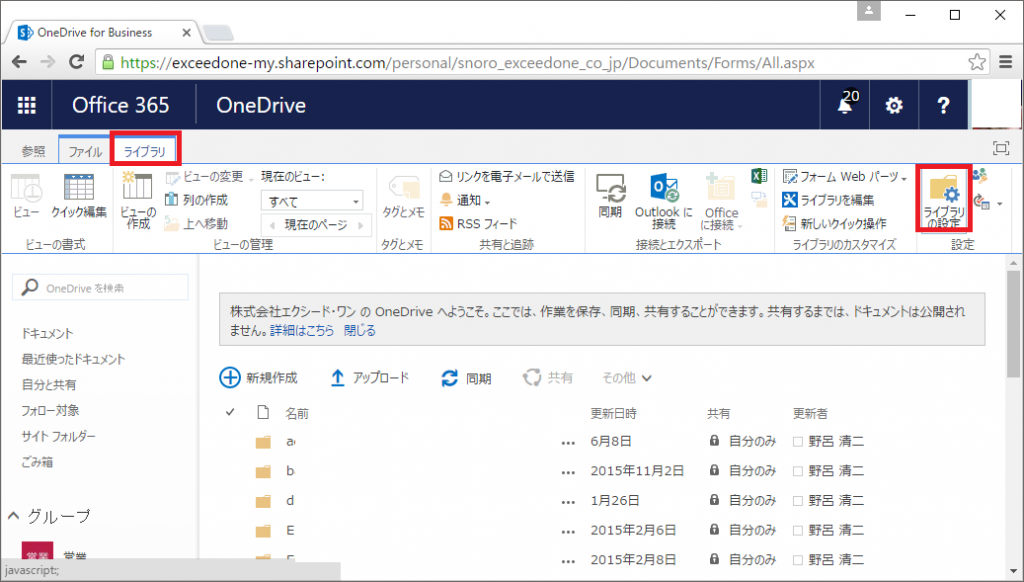 onedrive-version-0040