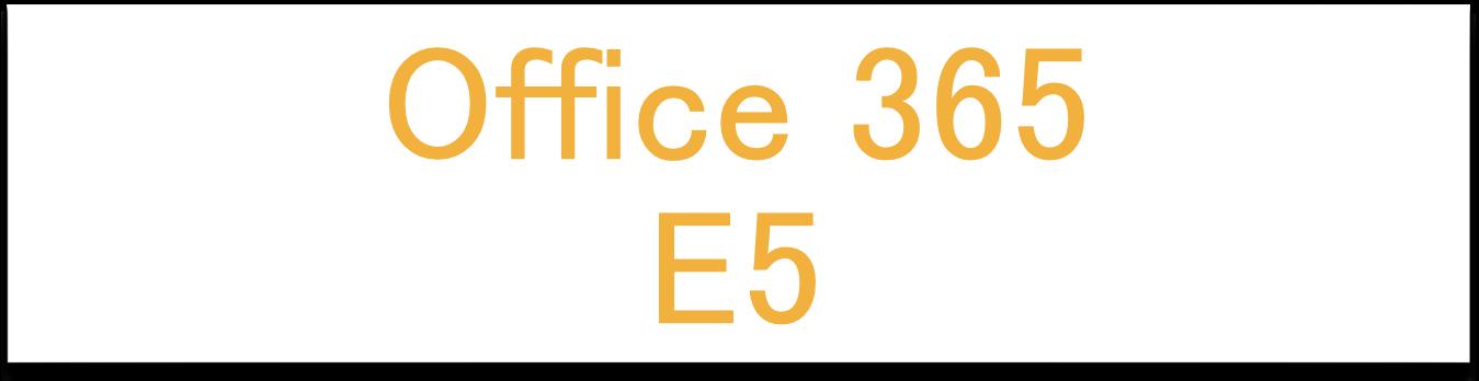Office365 E5